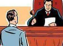 محامي ومستشارقانوني يبحث عن عمل لدى شركة في صنعاء