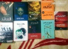 9 من افضل الروايات والكتب