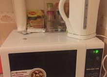 clean Daewoo microwave