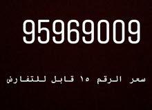 رقم عمانتل