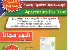 Hawally neighborhood Hawally city - 65 sqm apartment for rent