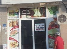 مقهى شاي كرك للبيع في المعبيلة سوق الحرامية