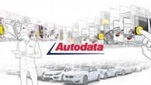 كاتلوجات صيانة وقطع غيار جميع انواع السيارات والشاحنات والمعدات الثقيلة