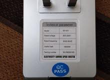 جهاز توفير الطاقة الكهربائية
