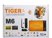 مطلوب ريسفر tiger m6