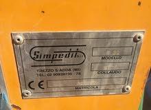 مكينة صنع ديكورات حديد
