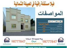excellent finishing palace for sale in Seeb city - Al Mawalih North