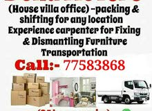 Shifting and moving service