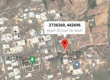 أرض سكنية كورنر في ولاية شناص شعبية الشرطة
