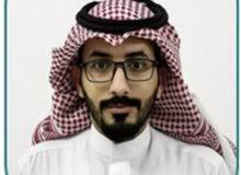 شاب سعودي خبرة يبحث عن عمل