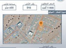 أرض سكنية للبيع في ولاية العامرات الحاجر الأولى