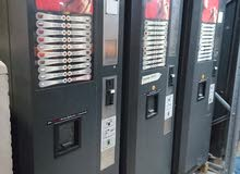 Coffee Vending Machines 7pcs