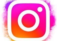 للبيع برنامج خدمات جميع برامج التواصل الاجتماعي