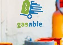 مطلوب مندوبين لتطبيق توصيل طلبات غازبل