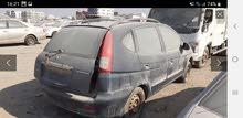 scrap car for sale