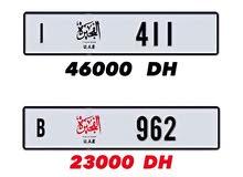 رقم ثلاثي  three digits number
