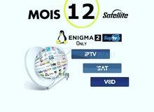 Abonnement ENIGMA2 SATELLITE + VOD SupTV Supcam 1ans