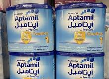 حليب أپتاميل كومفورت1 تركيبة ل ( المغص أو الإمساك )
