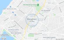 شقه للايجار في بنغازي شارع جمال