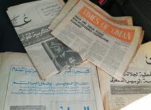 مجموعة جرائد ومجلات عمانية قديمه جدا