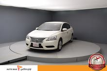 Available for sale! 90,000 - 99,999 km mileage Nissan Sentra 2016
