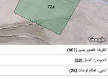 ارض بسعر 30 قرش للمتر المربع