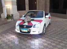 Volkswagen Eos - Automatic for rent