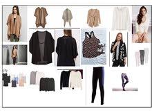 ملابس ماركات اوروبية لجميع الاذواق للبيع (جملة او قطاعي)