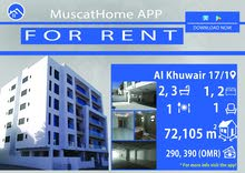 NEW apartments for rent in Al Khuwair 17/1