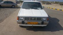 Used 1992 Nissan Pickup for sale at best price