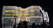 Sultan Mir Rental Lights Services