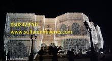 Sultan Mir Rental Lights Services