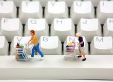 خدمات الكترونية متنوعة