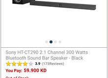 Sony sound bar.. two weeks used.. just like new