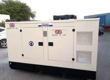 80 kva Perkins Diesel Generators