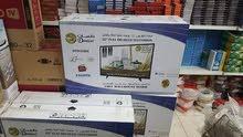 شاشات دانسات سعوديه اخر رساله