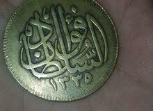 20 غرشا السلطان فؤاد سنة 1335