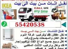 shifting moving truck carpentar services call 55420538