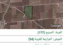 أرض للبيع موقع حوض المراريط الغربية عند مستشفى اربيلا مساحة (2500)متر مربع