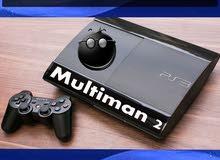 التعديلة الجديدة multiman 2 لاجهزة السوبر سلم والسلم المعدلة بنظام البكج