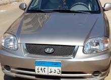 Rent a 2015 Geely Emgrand 7