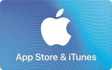 كروت آيتونز app store &itunes gift cards