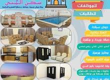 غرف - غرفة - أسرة - للإيجار للطالبات و الموظفات - بوشر - الخوير - العذيبة