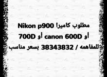 For immediate sale Used  DSLR Cameras in Northern Governorate