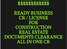 Urgent Sale (ready CR) for construction, real estate, documents clearance