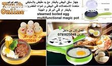 جهاز سلق البيض بالبخار