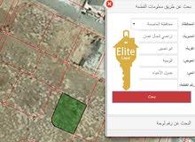 قطعه ارض للبيع في الاردن - عمان - ابو نصير بمساحه 490م
