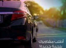 مطلوب سائق للتوصيل طلبات مطعم أو اركاب