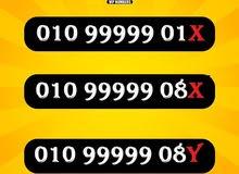01099999 خماسي رهيب