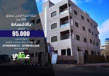 Ground Floor apartment for sale - Jubaiha